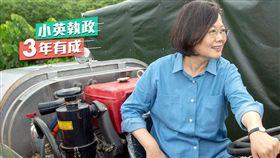 蔡英文台東行送補助(圖/翻攝自蔡英文 Tsai Ing-wen臉書)