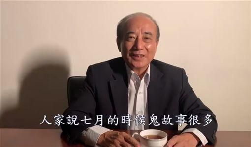王金平臉書