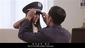 國防部父親節短片