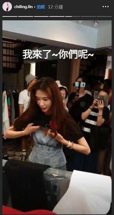 林志玲 IG 臉書