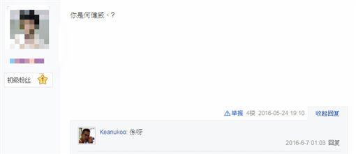 林正英殭屍片童星 何健威 圖/百度 微博