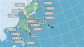 第9號颱風「利奇馬」生成。(圖/中央氣象局)
