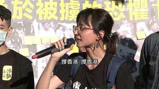 香港,反送中,台灣,自由行,北京,陸客