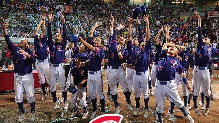 棒壇年度回顧3/台灣棒球豐收年 三大賽事中華隊奪大三元