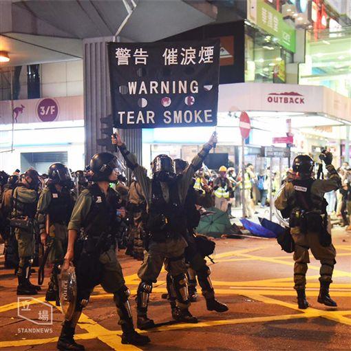(圖/翻攝自立場新聞臉書)香港,反送中,催淚彈