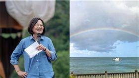 蔡英文,彩虹,同婚,聯合國(圖/總統府提供、翻攝蔡英文IG)