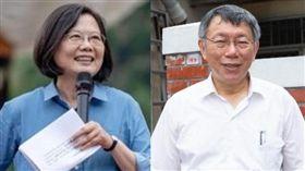 蔡英文,柯文哲 圖/總統府、柯粉俱樂部提供