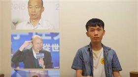 網友KUSO拍影片整理韓國瑜政績。(圖/授權自六六liuliu)