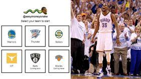 NBA/諷背骨!球迷製KD版貪食蛇 NBA,奧克拉荷馬雷霆,Kevin Durant,金州勇士,蛇,貪食蛇 翻攝自推特