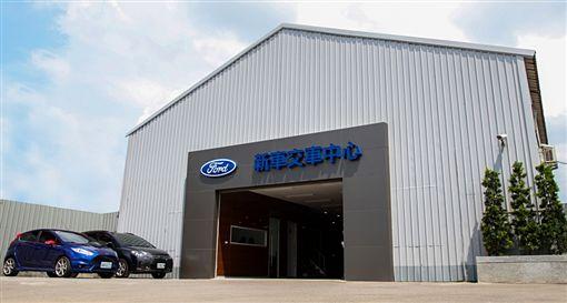 ▲Ford經銷商建富汽車新車交車整備中心(圖/Ford提供)