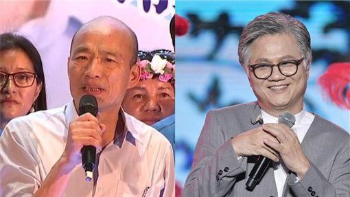 韓國瑜,吳蕚洋 組合圖/資料照