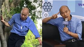 韓國瑜,爬樹(組合圖/資料照、翻攝YAHOO節目)