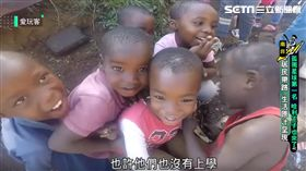 南非貧民窟