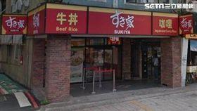 日本平價連鎖,點餐,糾紛,牛丼