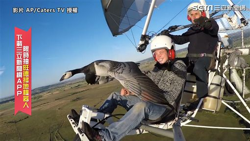 ▲Christian開放讓民眾搭乘輕航機,進行與鳥兒共飛的體驗。(圖/AP/Caters TV 授權)