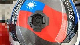 國旗安全帽(圖/翻攝自Dcard)