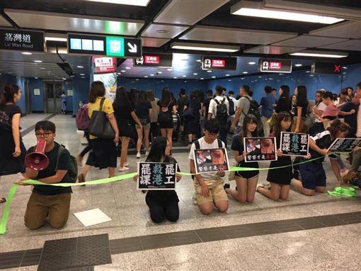 香港,反送中,香港三罷(圖/翻攝自香港花生友臉書社團)