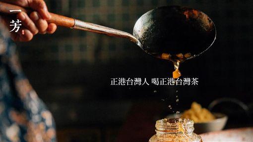 一芳水果茶圖/翻攝自官網