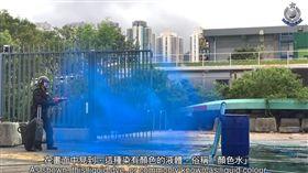 香港警方揭露顏色水香港警察(圖/翻攝自Hong Kong Police臉書)