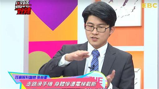 電梯,卡死,分屍,醫師好辣,張益豪(圖/翻攝自YouTube)
