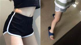 真理褲,美腿,女大生,穿搭(翻攝自Dcard)