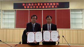 連江,劉增應,簽署合約,醫療合作,馬祖