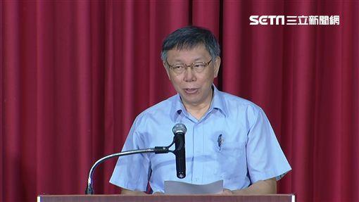 台灣民眾黨在8月6日舉行創黨成立大會,黨主席台北市長柯文哲發言。