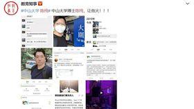 香港,中國,學生,港獨,舉發