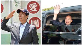 ▲郭台銘、韓國瑜(組合圖,資料畫面)