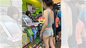 台北,文山,正妹,超商,屁股蛋,西半球,便利商店。翻攝畫面