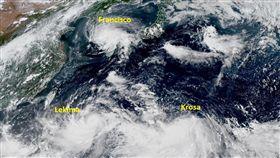 第10號颱風柯羅莎(圖/翻攝自推特)