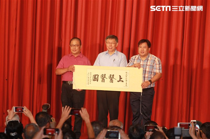 台灣民眾黨成立大會,柯文哲為首任黨主席。(記者邱榮吉/攝影)