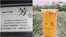 香港,一芳水果茶,一國兩制,反送中,三罷(圖/翻攝自一芳水果茶)