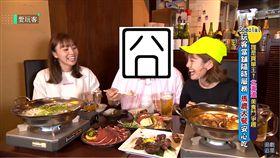 北海道美食大集合