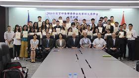 越南,獎學金,河內,學生,教育