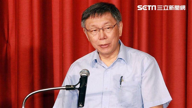 柯文哲台灣民眾黨!官網上線了 線上開徵「黨員、黨友」