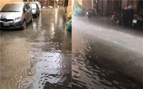 屏東,潮州,積水,大雷雨(圖/翻攝畫面)
