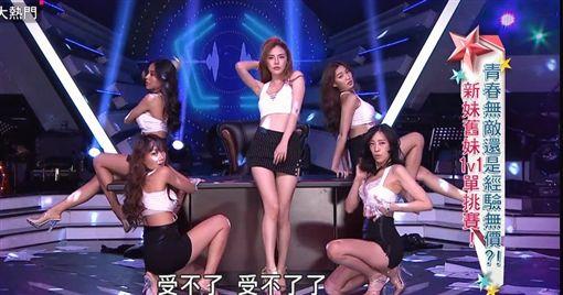辣模吳采臻(Grace)上《綜藝大熱門》熱舞。IG