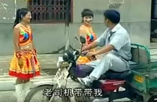 老司機,爸爸,涵義,Dcard 圖/翻攝自YouTube
