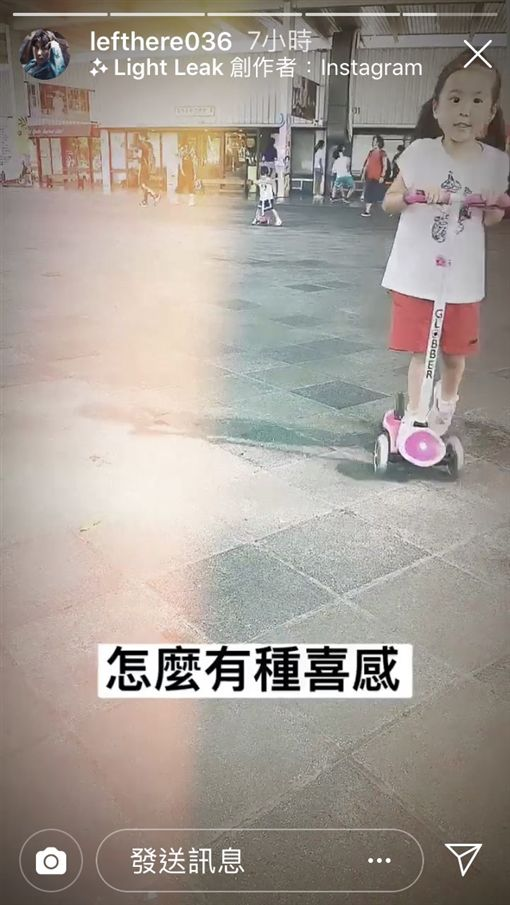 咘咘,Bo妞/翻攝自修杰楷IG