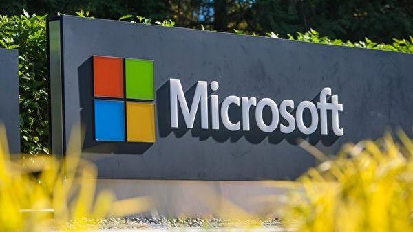 遭美國封殺抖音 中國網民氣炸…掀起「抵制微軟」活動