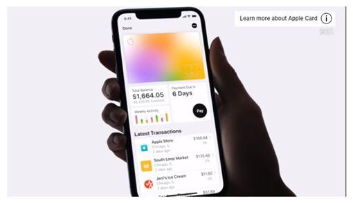 蘋果公司,高盛集團,虛擬信用卡Apple Card,推出,增加營收(Apple YouTube頻道截圖)