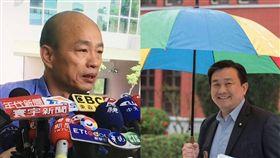 韓國瑜,趙少康,王定宇,選舉,2020,總統