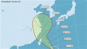 氣象局副局長鄭明典今早在臉書發文,對9號颱風來說,在10號颱風發展穩定之後,預測路徑已經相當穩定,當然還會有微調。(圖/翻攝自鄭明典臉書)