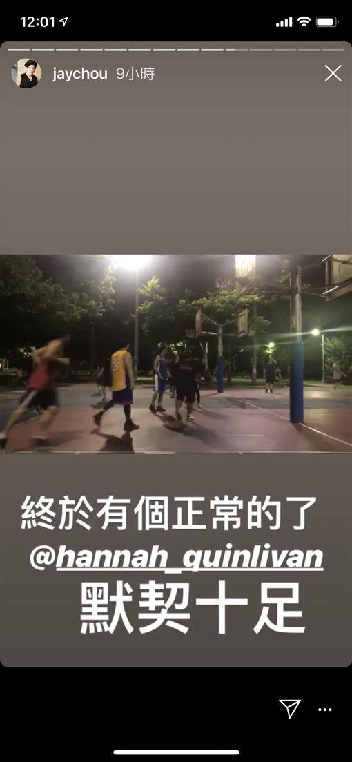 周杰倫 昆凌 翻攝IG