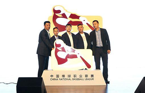 ▲2019年中國職棒開打新LOGO亮相。(圖/取自中國棒協官網)