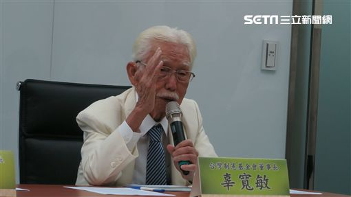 台灣制憲基金會董事長辜寬敏。(圖/記者盧素梅攝)