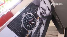鋼鐵錶慢賠1200