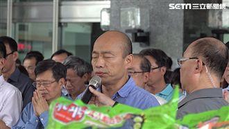 爆韓國瑜認該被罷免 回國民黨幹大事