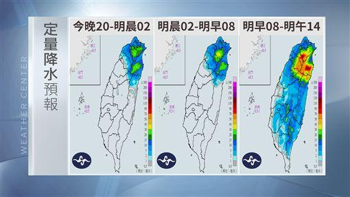 吳德榮 颱風 利奇馬 西北颱